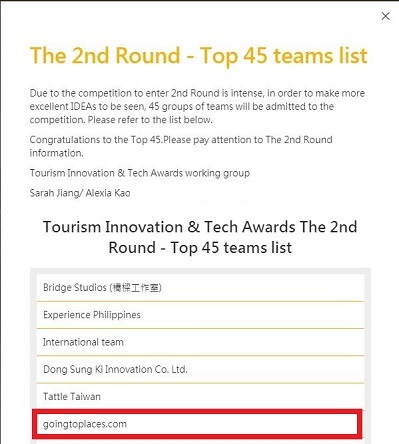Accepted in 2nd Round Taiwan Tourism Innovation Awards